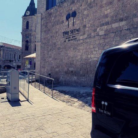 מדריך אנגלית תל אביב ירושלים