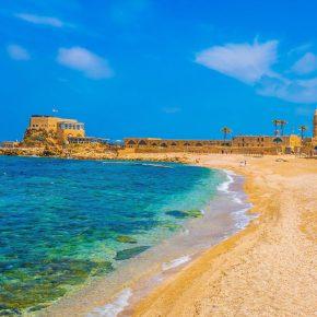 חוף-קיסריה