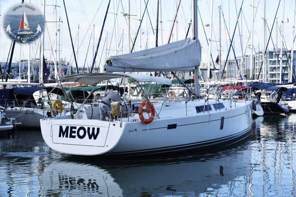 Забронировать яхту Израиль