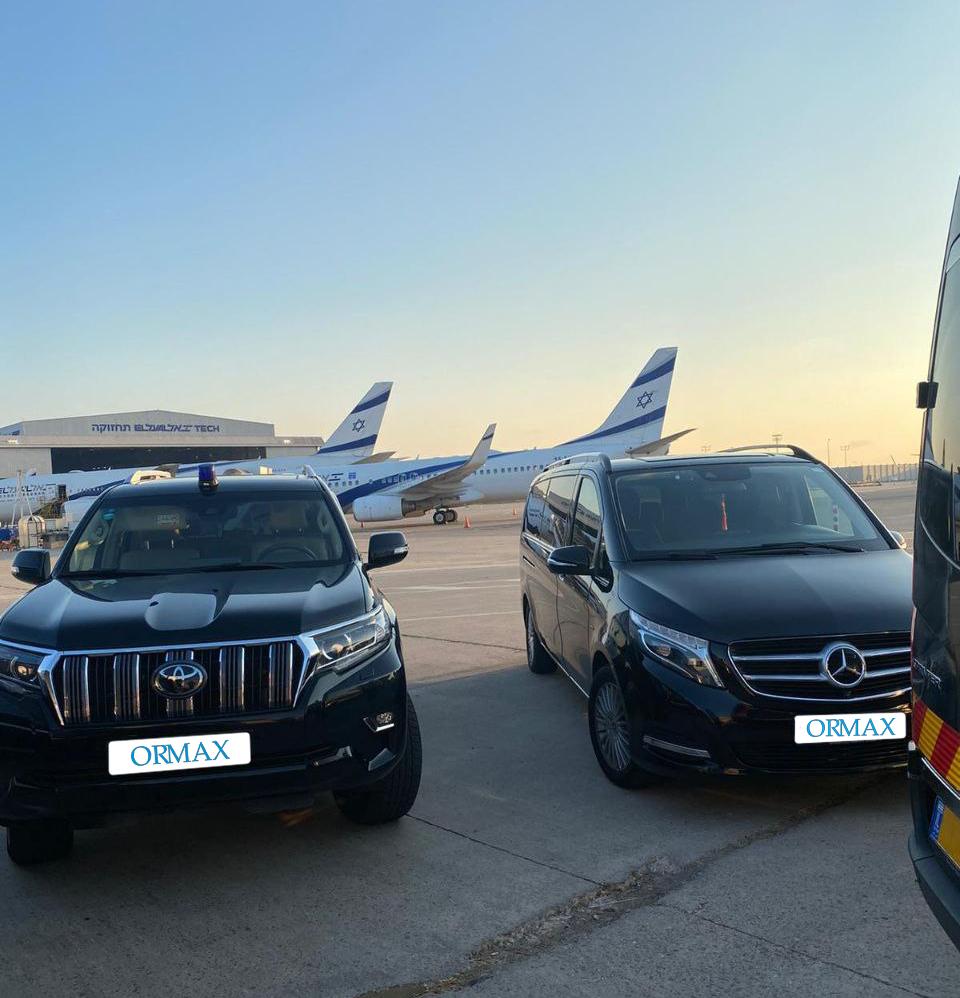 Tel Aviv airport VIP meeting
