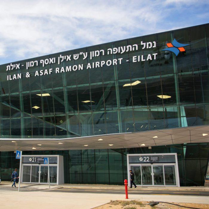 ramon-airport-shuttle